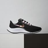 Nike Air Zoom Pegasus 37 女鞋 黑粉 小飛馬 氣墊 透氣 慢跑鞋 BQ9647-007