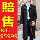 風衣大衣外套真皮-大方簡約魅力潮男長版男外套2款62x1【巴黎精品】