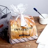面包包裝袋 土司自封袋烘焙吐司一次性打包袋現烤蛋卷食品椰絲袋
