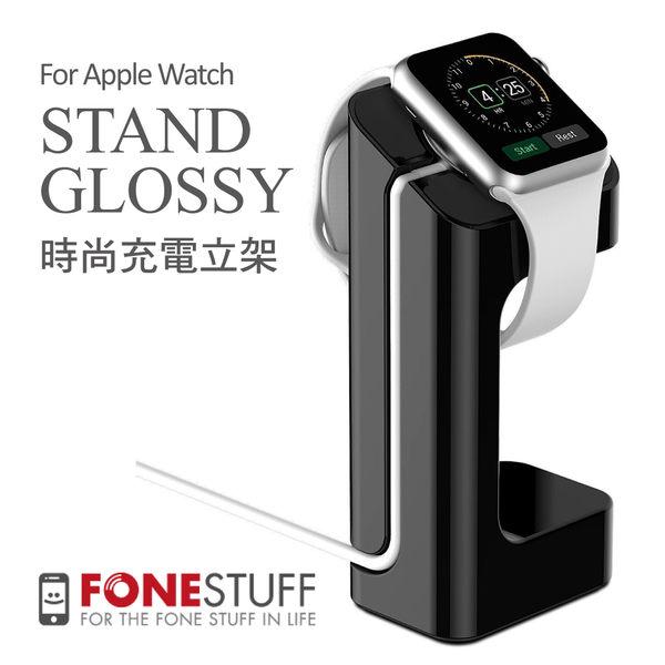 Apple Watch watch2 42mm 38mm Stand 手錶架 充電座 直立式 支架