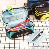 文具袋 運動筆袋大容量多功能高中學生初中男生款簡約筆袋文具盒 至簡元素