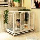 狗籠子帶廁所分離家用中大型犬室內大號中型犬超大小型犬寵物籠子 遇見生活
