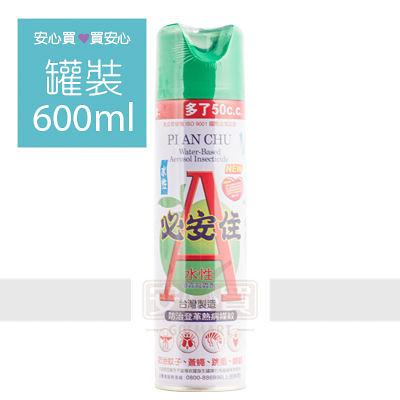 【必安住】水性殺蟲劑600ml/罐