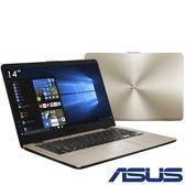ASUS X405UQ-0161C7200U 14吋窄邊框筆電 福利品 送小米燈+滑鼠墊+保護套