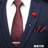 五件套領帶男士正裝商務休閒韓版結婚新郎懶人拉鏈領結方巾領帶夾 創意空間