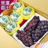 鮮果日誌 順利健康禮盒 韓國新高梨5入+巨峰葡萄2.5台斤【免運直出】