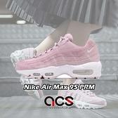 Nike 休閒鞋 Wmns Air Max 95 PRM 粉紅 米白 白 女鞋 復古慢跑鞋 運動鞋【ACS】 807443-503