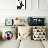 618好康鉅惠北歐現代簡約長方形布藝棉麻沙發抱枕