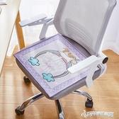 坐墊 夏季涼席椅墊夏天辦公室透氣椅子坐墊學生涼墊冰絲墊凳子座墊竹墊