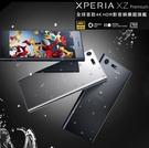 全新未拆SONY XPERIA XZ Premium 4+64G 雙卡雙待G8142 5.5吋4K熒幕 完整盒裝 保固一年