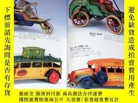 二手書博民逛書店Tin罕見Toy Museum 430items[332]-錫玩具博物館430件物品[332]Y443682