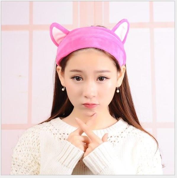 現貨 - 兩色韓版貓耳朵束髮帶可愛賣萌髮箍洗臉頭巾
