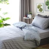 (組)純棉單人床包枕套組-條紋藍 x2入