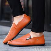 新款豆豆鞋男士休閒皮鞋潮鞋夏季韓版百搭懶人鞋一腳蹬男鞋子 時尚潮流
