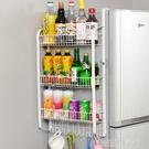 歐潤哲大容量冰箱側壁掛架調味品收納架廚房置物架掛架側壁調料架
