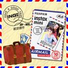 FUJIFILM 富士 拍立得 航空信件 底片 instax mini 航空底片 信封郵件 AIR MAIL