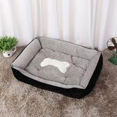 網紅狗窩寵物墊子泰迪小型中型犬大型狗狗用品床狗屋貓窩四季通用【優惠兩天】
