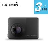 GARMIN Dash Cam 67W 行車記錄器