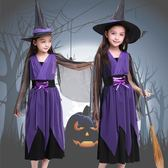 萬圣節兒童服裝女童巫婆女巫服裝cos角色扮演衣服cosplay化妝舞會