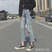 女闊腿褲高腰破洞牛仔褲女夏九分韓版百搭八分小個子寬鬆闊腿直筒褲子 歐韓流行館
