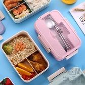 飯盒分隔型微波爐加熱專用便當盒分格日式餐盒套裝【極簡生活】