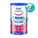 (隨機送贈品) 倍速 麩醯胺粉末(Kabi Glutamine) 450g (2入)【媽媽藥妝】