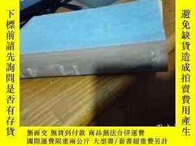 二手書博民逛書店民國英文原版罕見定性化學無機分析 劉少陵教授藏書Y18598 不