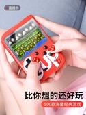 遊戲機 兒童游戲機掌機psp掌上充電寶俄羅斯方塊手柄sup復古懷舊款老式迷你款  免運快速出貨