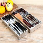 尚合304不銹鋼筷子盒筷筒消毒碗櫃瀝水籠架餐具收納盒廚房置物架 至簡元素
