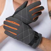 男手套 騎行手套 冬季男士戶外防寒防滑保暖運動手套棉手套男戶外運動手套《印象精品》yx595
