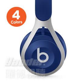 【曜德★送收納袋】Beats EP 藍 降噪耳罩式耳機 iOS專用線控通話 / 免運