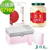 【老行家】三馨二益D組(燕盞+蔓越莓珍珠粉+蔓越莓益生菌30粒)