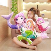 美人魚芭比娃娃公仔毛絨玩具抱枕 人魚公主抱著睡覺的靠墊送女孩  瑪奇哈朵