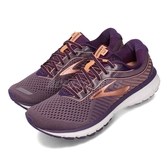 Brooks 慢跑鞋 Ghost 12 紫 橘 女鞋 運動鞋 魔鬼系列 十二代 【PUMP306】 1203051B579