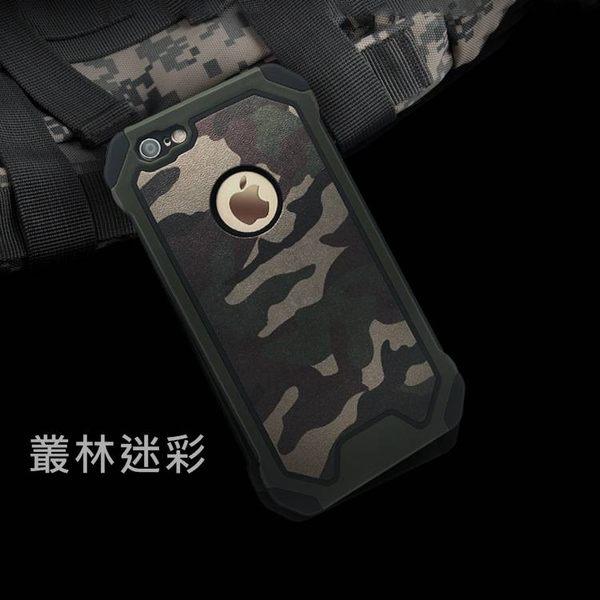 【AB344】 迷彩 iphone7 Plus iPhone 6/6s 軍事迷彩系列保護套 軟殼 防摔抗震 矽膠套+PC背蓋