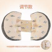側臥腰枕靠枕多功能托腹懷孕期孕婦用品