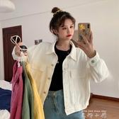 秋季韓版2020新款寬鬆短款白色棒球服學生工裝長袖牛仔夾克外套女