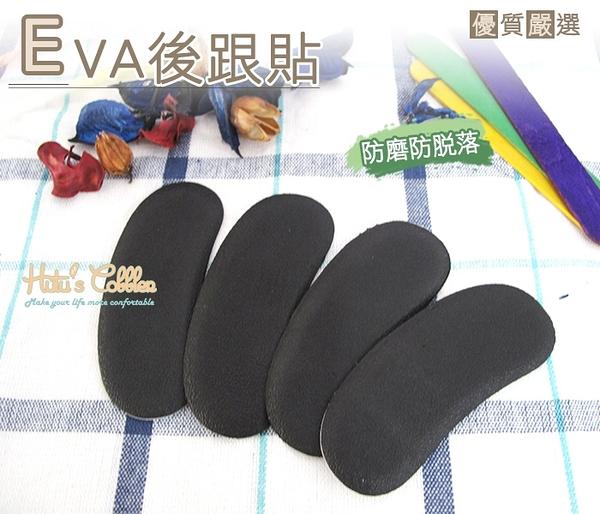 3mm超輕防磨EVA後跟貼【鞋鞋俱樂部】【906-F13】