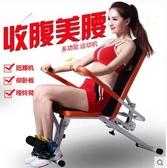 設計師美術精品館仰臥板仰臥起坐健身器材家用多功能收腹器仰臥起坐板腹肌板啞鈴凳