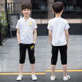 男童套裝2018新款兒童夏季大童韓版潮衣8-10歲 KB2001【野之旅】