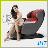 JHT極臀感零重力按摩椅 HY-5088 兩色