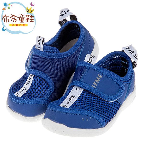 《布布童鞋》日本IFME天藍色寶寶運動機能水涼鞋(12.5~15公分) [ P0A413B ]