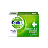 Dettol滴露經典松木香皂100克x3個 【康是美】