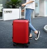 行李箱   行李箱男皮箱拉桿箱女24寸萬向輪韓版學生旅行箱包22密碼箱子20潮  瑪麗蘇