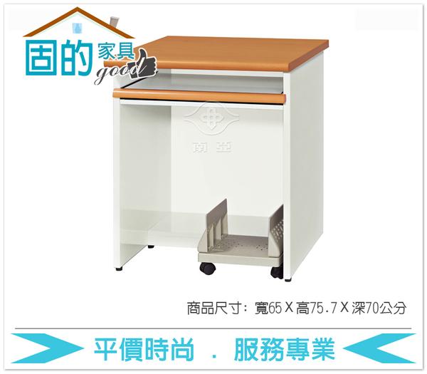 《固的家具GOOD》34-3-AZ JP電腦桌/含主機架【雙北市含搬運組裝】