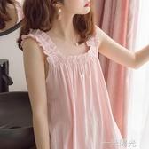 夏天很仙的吊帶睡裙女夏季薄款純棉可愛小性感仙女風女士全棉睡衣 一米陽光