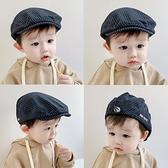 紳士帽 春秋季男女寶寶貝雷帽禮帽夏季薄款帽遮陽帽嬰兒童帽子鴨舌帽韓版 快速出貨