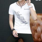 短袖男t恤2018夏季新款百搭印花潮流男裝上衣服V領韓版 HH3511【極致男人】