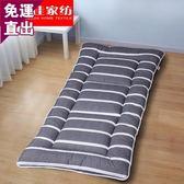 榻榻米床墊卡通懶人床單人打地鋪睡墊學生宿舍床墊0.9m簡易可折疊H【快速出貨】