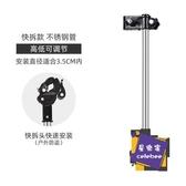 自行車傘架 自行車雨傘支架電動電瓶摩托車遮陽傘撐桿兒童車撐傘架通用固定夾『車載用品』